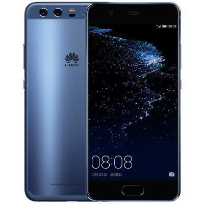【当当自营】华为 P10 全网通(4GB+64GB)钻雕蓝 移动联通电信4G手机 双卡双待赠:价值79元数据线 配件大礼包