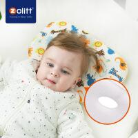 Zolitt 卓理 新生儿3D定型枕头矫正防偏头枕芯0-1-3岁夏季水洗透气速干