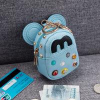 韩国个性米奇钥匙包零钱包可爱铆钉迷你小书包女汽车钥匙扣包挂件