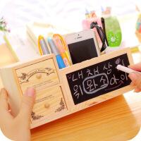 木质多功能笔筒韩国小清新可爱插槽留言创意黑板学生用品