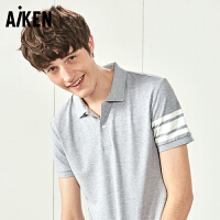 森马旗下Aiken polo衫翻领男款短袖衣服修身半袖体恤男装夏季学生T恤男士保罗衫