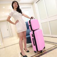 苏克斯可爱行李箱韩款密码箱20寸24寸拉杆箱28寸旅行箱带化妆包 粉色 +大号化妆包