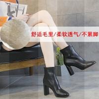 粗跟高跟马丁短靴子女2018秋冬季新款韩版百搭时尚女鞋加绒裸色潮SN4772 毛里