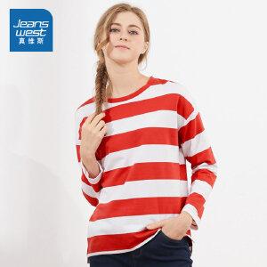 [秋装迎新限时购:37.62元,仅限8.21-26]真维斯女装 春秋装 纯棉圆领条纹长袖T恤