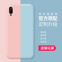 20190621015951717华为p30手机壳硅胶mate20全包液态nova4保护套p20软壳mate20x外壳