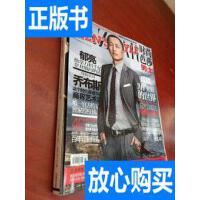 [二手旧书9成新]时尚芭莎 男士 2011 11