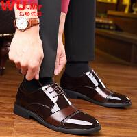 【618大促-每满100减50】乌龟先森 皮鞋 男士新款式青年商务英伦透气系带尖头正装鞋男式结婚新郎伴郎婚鞋时尚鞋子