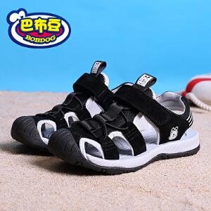 巴布豆童鞋 2018夏季新款儿童沙滩凉鞋包头护趾男童透气凉鞋学生