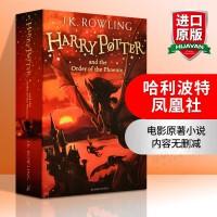 正版现货 英文原版 哈利波特与凤凰社 Harry Potter and the Order of the Phoeni