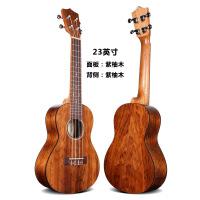 ?紫木进口尤克里里初学者23寸26寸乌克丽丽儿童入门小吉他