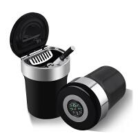 汽车烟灰缸车用带盖多功能通用车载烟灰缸