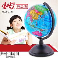 20cm高清地理教学生地球仪25摆件儿童分区 送中国地图 学生地球仪 地理教学 直径20cm 送中国地图