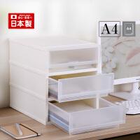 伸和日本进口办公室桌面收纳盒塑料抽屉式a4文件柜化妆品收纳箱大