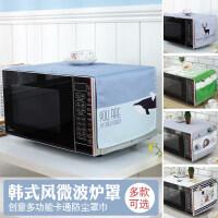 微波炉罩防尘罩格兰仕美的微波炉防尘罩盖巾烤箱罩厨房布艺通用