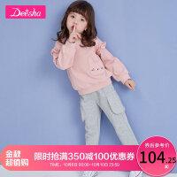 笛莎童装儿童套装女童装宝宝T恤裤子洋气运动套装2019休闲两件套