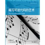【旧书二手书9成新】编写可读代码的艺术(O'Reilly精品图书系列) (美)鲍斯维尔(Boswell, D.),富歇