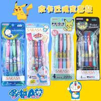 日本ZEBRA斑马JJ15限定套装皮卡丘/哆啦A梦/史努比/迪士尼限量款4色/5色装 学生用彩色按动中性水笔套装0.5