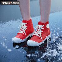 【超级品牌日狂欢延续1件3折到手价:49.5】美特斯邦威女鞋雨鞋春季高筒系带防滑雨靴女202646商场同款