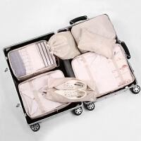 旅行收纳袋整理袋衣服打包袋七件套大号便携旅游行李箱收纳包