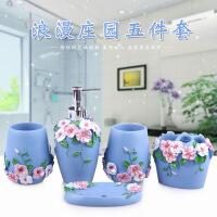 【】树脂卫浴五件套 创意浴室套装 洗浴用品漱口杯牙刷架