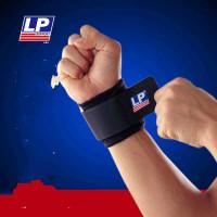 lp 成人轮滑装备运动 护腕篮球护具保健男女中老年人儿童女士