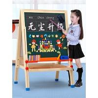 家用涂鸦画架宝宝画画 七巧板儿童画板磁性小黑板支架式教学写字板