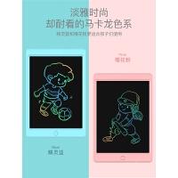 电子黑板儿童手绘板 液晶手写板宝宝涂鸦画板写字板非磁性光能