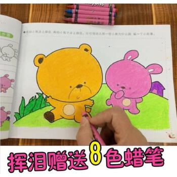 6岁宝宝涂色画画入门书籍幼儿园小班中班大班学前班绘画本填涂鸦画册