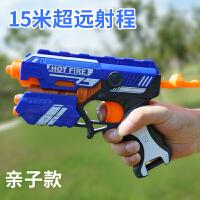 儿童玩具枪迷你枪可发射男孩礼物软蛋玩具