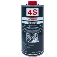 专用汽车底盘装甲 树脂橡胶汽车防锈漆2L升非自喷型底盘装甲胶SN9008