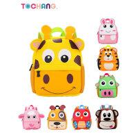 幼儿园书包男女孩1-3-6岁宝宝儿童可爱卡通韩版潮小书包双肩背包5