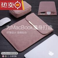 苹果笔记本mac电脑包air13.3寸内胆pro13保护12套15皮套11SN2085