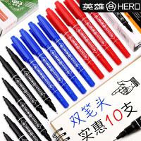 英雄小双头记号笔水性勾线笔887油性光盘笔物流笔883大头标记笔儿童绘画黑色马克笔描边划线笔速干防水笔
