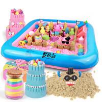 10斤儿童太空安全无毒女孩玩具沙子套装彩沙魔力动力彩泥橡皮泥沙