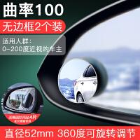 汽车后视镜小圆镜防雨贴膜倒车盲点镜360度高清辅助反光盲区神器