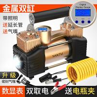 车载充气泵汽车打气泵金属双杠30缸汽车用大货车电动重型汽车加气