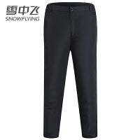 雪中飞男士羽绒裤2021年新款冬装时尚潮流外穿加绒加厚保暖裤男