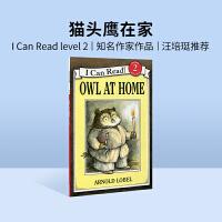 英文绘本 原版进口 Owl at Home 猫头鹰在家 (I Can Read) 汪培�E第三阶段 [4-8岁]