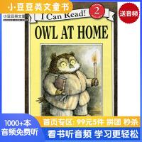 #英文绘本 原版进口 Owl at Home 猫头鹰在家 (I Can Read) 汪培�E第三阶段 [4-8岁]