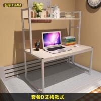 家居生活用品大学生宿舍神器上下铺电脑桌床上用书桌寝室书柜懒人学习桌