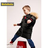 【3.5折价:185.47】巴拉巴拉儿童羽绒服男童秋冬新款童装宝宝外套中长款鸭绒厚款