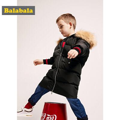 巴拉巴拉儿童羽绒服男童秋冬新款童装宝宝外套中长款鸭绒厚款