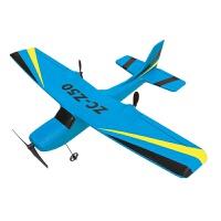 遥控滑翔飞机大型固定翼无人机航模摇控直升机儿童玩具战斗机 抖音 黑宝蓝 升级Z50蓝35厘米