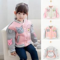 女童加厚外套秋装新款童装儿童宝宝小女孩拼色大卫衣开衫上衣