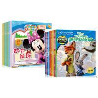 全6册 米奇妙妙屋同伴交往系列双语故事书+迪士尼故事书全11册 3-4-6岁幼儿童英语早教启蒙书 中英文对照儿童读物