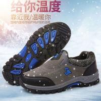 老北京布鞋男棉鞋冬季加绒保暖老人男鞋加厚中老年爸爸鞋大码