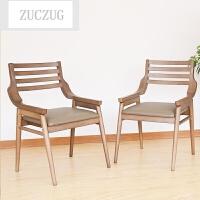 ZUCZUG实木餐椅子 现代简约休闲椅带扶手椅 书桌椅 创意靠背椅 实木脚
