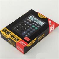 晨光ADG98180标朗桌面型计算器办公用品太阳能计算机