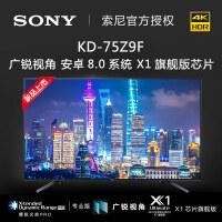 索尼(SONY)KD-75Z9F 75英寸 OLED 4K HDR安卓8.0智能电视(黑色)