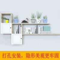 墙上置物架客厅墙壁小书柜创意书架隔板格子卧室装饰储物带门柜子